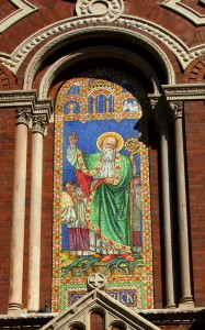 St. Patrick driving the snakes from Ireland. Wikimedia Commons, CC-BY-2.5; Released under the GNU Free Documentation License. Photo editing by the author.